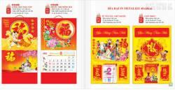 In lịch bloc siêu đại với giá siêu rẻ đón chào Xuân Đinh Dậu (2017)