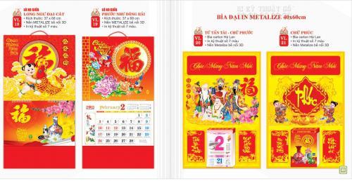 In lịch bloc siêu đại với giá siêu rẻ đón chào Xuân Đinh Dậu (2017), 978, Nguyễn Liên, InKyThuatso.com, 21/11/2016 09:56:56