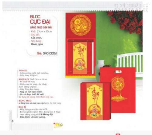 Giá in lịch bloc 2017 siêu rẻ, 980, Nguyễn Liên, InKyThuatso.com, 21/11/2016 10:06:15