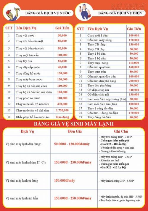 In ấn Tờ rơi giá rẻ, 1025, Nguyễn Liên, InKyThuatso.com, 16/12/2016 11:36:56