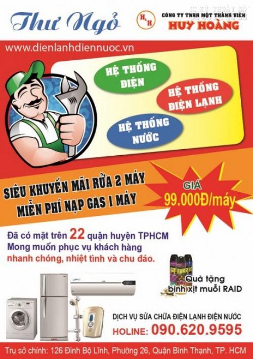 Tờ rơi quảng cáo, khuyến mãi khổ A5 về điện lạnh điện nước cho Công ty TNHH MTV Huy Hoàng