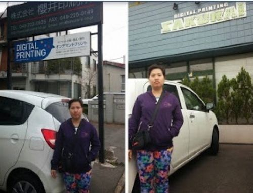 Công ty In Kỹ Thuật Số tham quan công ty In Kỹ Thuật Số tại Nhật Bản