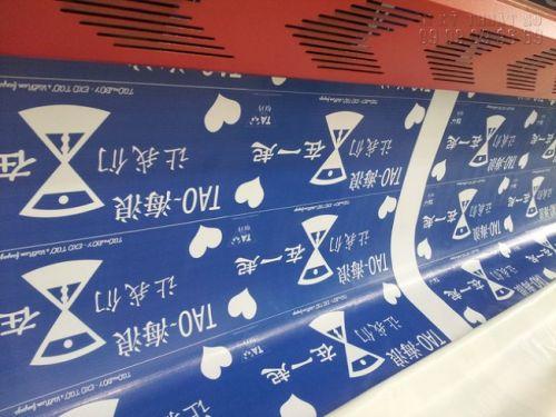 In banner Kpop từ chất liệu hiflex - chống thấm nước - in banner cầm tay cổ động