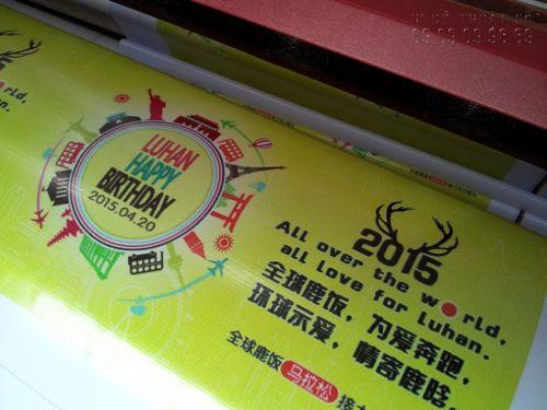 In banner Kpop TPHCM - in banner cầm tay hiflex