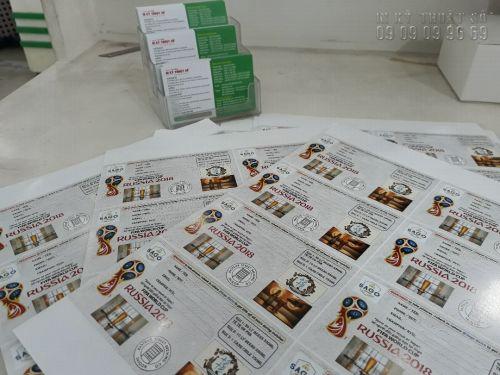 Báo giá in voucher giá rẻ TPHCM - Nhận in voucher số lượng ít theo yêu cầu tại TPHCM, 1307, Huyen Nguyen, InKyThuatso.com, 19/07/2018 10:21:09