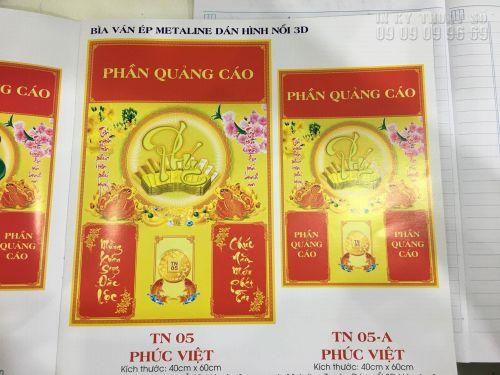 In lịch Tết 2019 - Xưởng in lịch Tết TPHCM, 1330, Huyen Nguyen, InKyThuatso.com, 15/08/2018 11:43:04