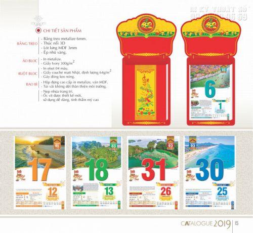 In lịch treo tường giá rẻ - Báo giá in lịch treo tường TPHCM 2
