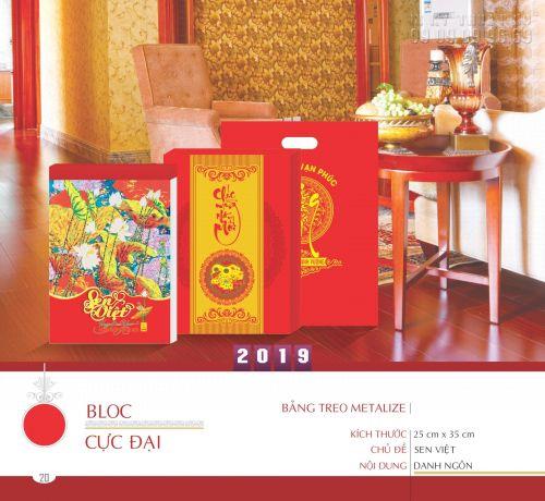 In lịch treo tường giá rẻ - Báo giá in lịch treo tường TPHCM, 1372, Thanh Thúy, InKyThuatso.com, 31/10/2018 14:08:48