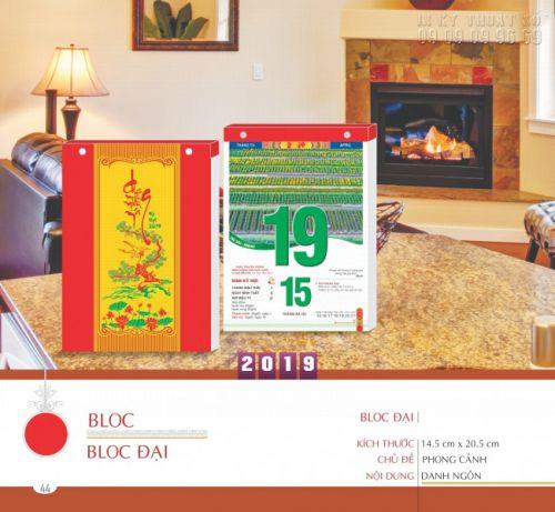 Thiết kế lịch treo tường theo chủ đề cho công ty, doanh nghiệp, cơ quan, đoàn hội TPHCM 3