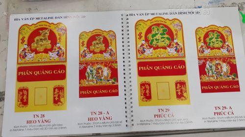 In lịch bloc treo tường 2019, 1384, Thanh Thúy, InKyThuatso.com, 08/11/2018 11:54:06