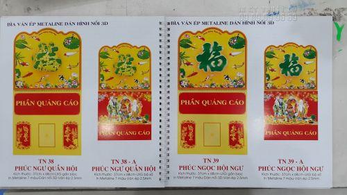 Địa chỉ in lịch Tết - In bìa lịch bloc