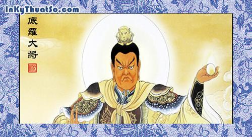 An Để La Đại Tướng, 315, Nguyễn Liên, InKyThuatso.com, 01/04/2013 17:25:55