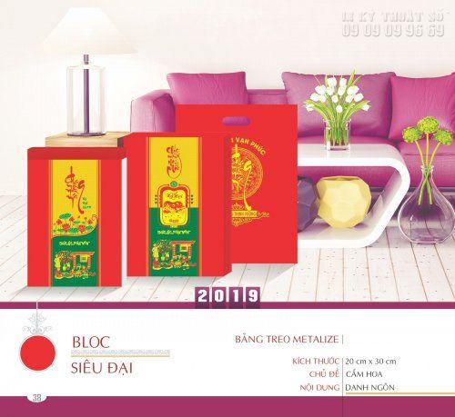 Báo giá in lịch tết tại TPHCM - Bình Dương - Đồng Nai - Long An, 1374, Thanh Thúy, InKyThuatso.com, 15/10/2018 14:42:54