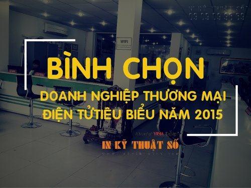 Bình chọn cho InKyThuatSo.com để có cơ hội nhận nhiều giải thưởng, 846, Huyen Nguyen, InKyThuatso.com, 30/12/2015 16:55:04