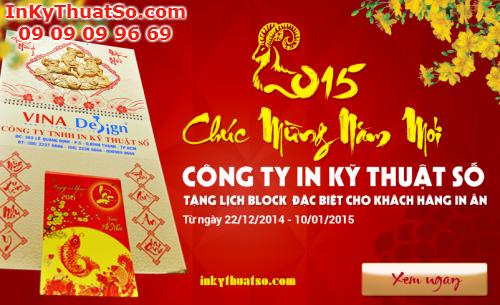 Chương trình tặng lịch block đặc biệt: Chào mừng Ất Mùi 2015!, 710, Huyen Nguyen, InKyThuatso.com, 23/01/2015 01:47:59