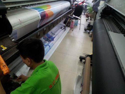 In kỹ thuật số khổ lớn cho hoạt động quảng cáo, 745, Minh Tâm, InKyThuatso.com, 19/06/2015 15:01:04