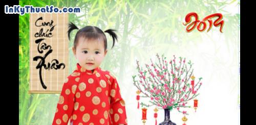 In lịch em bé ngộ nghĩnh 2013, 147, Vũ Ngọc Hùng, InKyThuatso.com, 28/11/2012 16:24:08