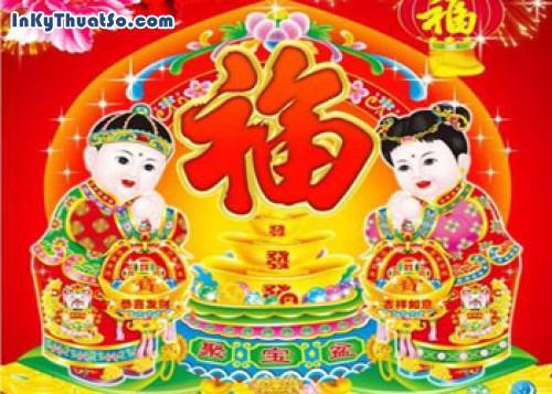 In lịch xuân, 163, Nguyễn Liên, InKyThuatso.com, 15/12/2012 10:28:53