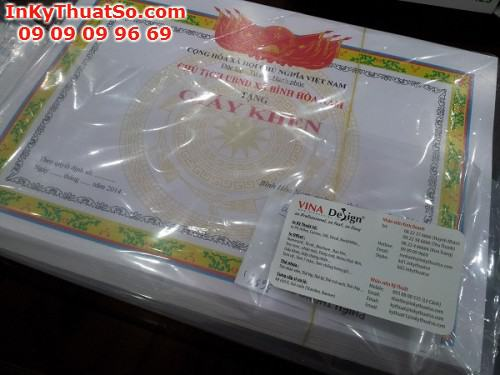 In offset số lượng lớn giấy khen cho UBND xã, 617, Huyen Nguyen, InKyThuatso.com, 31/07/2014 11:09:57