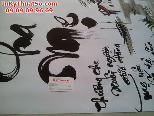 In tranh canvas theo sở thích, 504, Huyen Nguyen, InKyThuatso.com, 01/11/2014 01:36:09