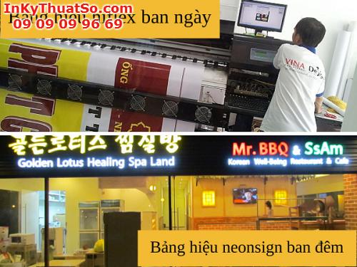 Làm bảng hiệu với đèn neonsign, 645, Huyen Nguyen, InKyThuatso.com, 10/09/2014 10:43:37